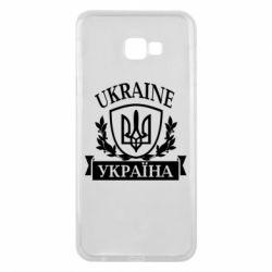 Чехол для Samsung J4 Plus 2018 Україна ненька