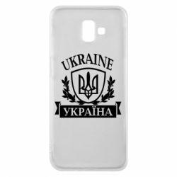 Чехол для Samsung J6 Plus 2018 Україна ненька
