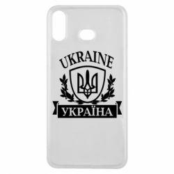 Чехол для Samsung A6s Україна ненька