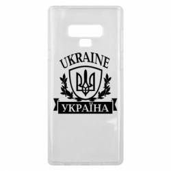 Чехол для Samsung Note 9 Україна ненька