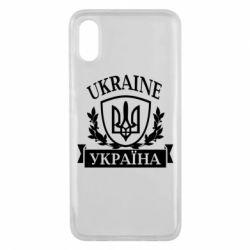 Чехол для Xiaomi Mi8 Pro Україна ненька