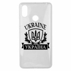 Чехол для Xiaomi Mi Max 3 Україна ненька
