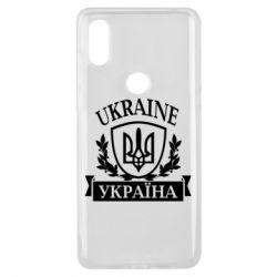 Чехол для Xiaomi Mi Mix 3 Україна ненька
