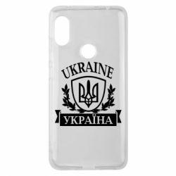 Чехол для Xiaomi Redmi Note 6 Pro Україна ненька