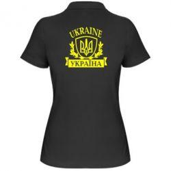 Женская футболка поло Україна ненька - FatLine