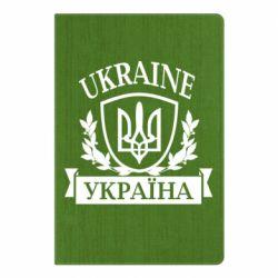 Блокнот А5 Україна ненька