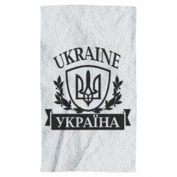 Полотенце Україна ненька