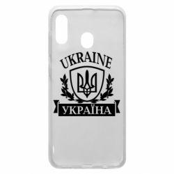 Чехол для Samsung A30 Україна ненька