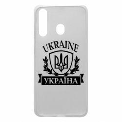 Чехол для Samsung A60 Україна ненька