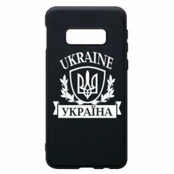 Чехол для Samsung S10e Україна ненька
