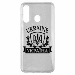 Чехол для Samsung M40 Україна ненька