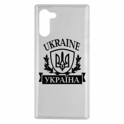 Чехол для Samsung Note 10 Україна ненька
