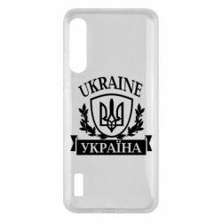 Чохол для Xiaomi Mi A3 Україна ненька