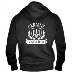 Мужская толстовка на молнии Україна ненька - FatLine