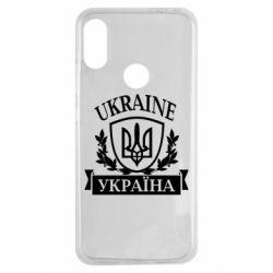 Чехол для Xiaomi Redmi Note 7 Україна ненька