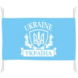 Флаг Україна ненька