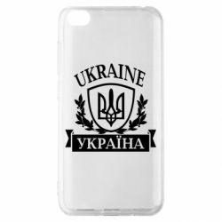 Чехол для Xiaomi Redmi Go Україна ненька