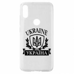 Чехол для Xiaomi Mi Play Україна ненька