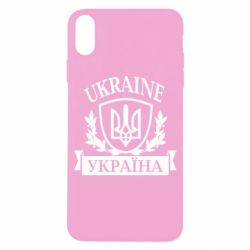 Чехол для iPhone X/Xs Україна ненька