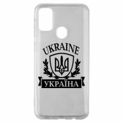 Чехол для Samsung M30s Україна ненька
