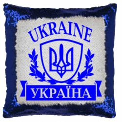 Подушка-хамелеон Україна ненька