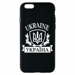 Чехол для iPhone 6/6S Україна ненька