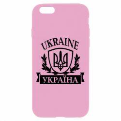 Чехол для iPhone 6 Plus/6S Plus Україна ненька