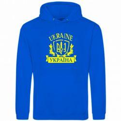 Толстовка Україна ненька - FatLine