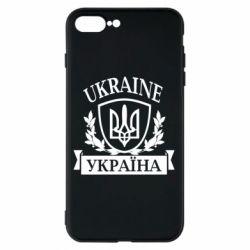 Чехол для iPhone 8 Plus Україна ненька