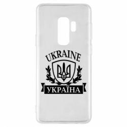 Чехол для Samsung S9+ Україна ненька