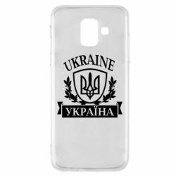 Чехол для Samsung A6 2018 Україна ненька