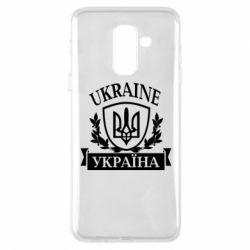 Чехол для Samsung A6+ 2018 Україна ненька