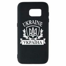 Чехол для Samsung S7 Україна ненька