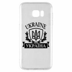 Чехол для Samsung S7 EDGE Україна ненька