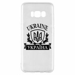 Чехол для Samsung S8 Україна ненька