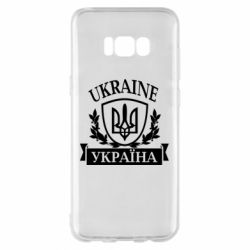 Чехол для Samsung S8+ Україна ненька