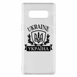 Чехол для Samsung Note 8 Україна ненька