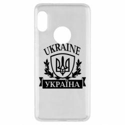 Чехол для Xiaomi Redmi Note 5 Україна ненька