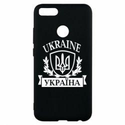 Чехол для Xiaomi Mi A1 Україна ненька