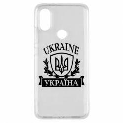Чехол для Xiaomi Mi A2 Україна ненька