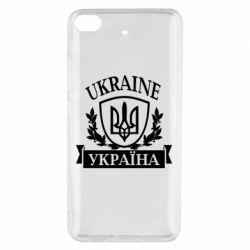 Чехол для Xiaomi Mi 5s Україна ненька