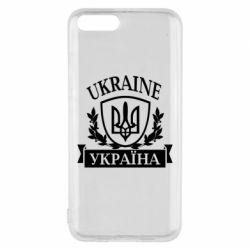 Чехол для Xiaomi Mi6 Україна ненька