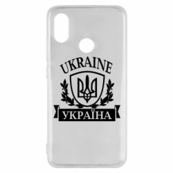 Чехол для Xiaomi Mi8 Україна ненька