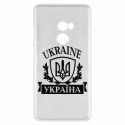 Чехол для Xiaomi Mi Mix 2 Україна ненька