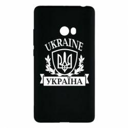 Чехол для Xiaomi Mi Note 2 Україна ненька