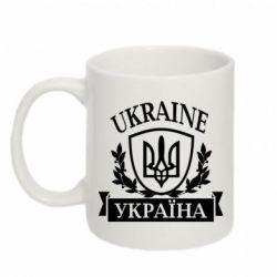 Кружка 320ml Україна ненька - FatLine