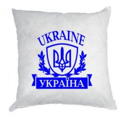 Подушка Україна ненька - FatLine