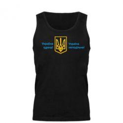 Мужская майка Україна неподільна!