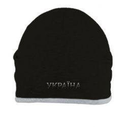 Шапка Украина объемная надпись