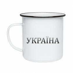 Кружка эмалированная Украина объемная надпись